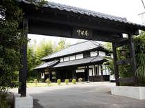 門を入ると竹林に囲まれた母屋をご覧頂けます
