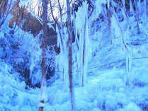 あしがくぼの氷柱(当館からお車で約10分)