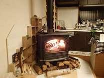 薪ストーブで暖かく過ごせます。
