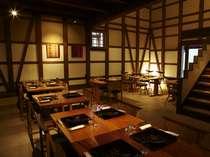土蔵レストラン『時季の蔵』