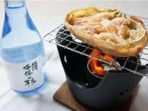 【特別プラン】カニの甲羅焼きと限定酒「佐渡千年の杉」がついたプラン