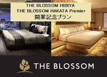 THE BLOSSOM開業記念2