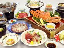 特選料理 ずわい蟹<9月~3月>蟹好きにはたまらない!食べ応え満点のずわい蟹一杯付!