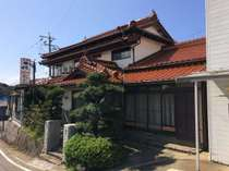 民宿富士 (佐賀県)