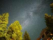 【周辺景観】降るような満点の星空、心ゆくまでご堪能ください。