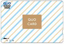 コンビニで使える「QUOカード」1000円分