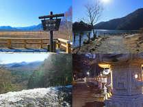 *近郊の観光情報:徒歩10分圏内に湯滝、温泉寺、湯の湖、車10分で戦場ケ原