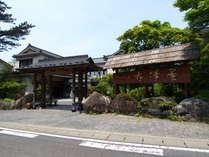 雪つばきの宿 古澤屋 (新潟県)