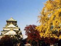 ★大阪観光にぴったり☆大阪周遊パス付★