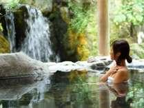 【露天風呂】流れる滝を眺めながら癒しのひとときを..