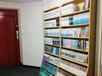 マンガ本が各階のエレベータ前にございます。お読みになった後は、元の場所にお戻し下さい。