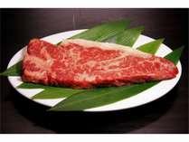 【じゃらん限定】事情により毎日1組様限定! 群馬の名産!上州牛サーロインステーキ300gを食す!
