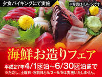 Go南国!ゴーナンゴク ネット限定プラン 5759円(税抜き)