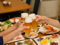 ご夕食時は生ビールなどアルコール類が飲み放題!