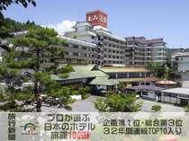 最高級の米沢牛・山形牛、日本一に輝いたお米などにこだわった温泉宿です。