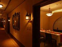 【個室会食場】大正ロマンの風情漂う洋式の個室会食場リューレイは、お子様や足の悪い方にも好評。