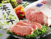 【米沢牛】古窯の米沢牛はなんと一頭買い!素材そのものの本来の味をご提供いたします。