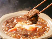 【和風ビーフシチュー】牛肉と野菜の旨味が溶け込んだ古窯オリジナルの一品です。