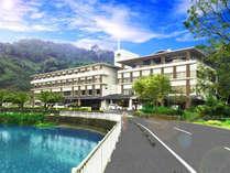 武雄温泉 森のリゾートホテル(旧ニューハートピア)