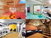 多様化する旅のニーズに応じた個室をご用意。個人、グループ、パーティー、ファミリー旅行もお任せ下さい!