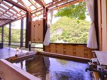 *柏の荘(客室露天)/絶景&贅沢!鷹の巣の景色を独り占め。
