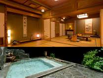 【離れ】★柊の荘-HIIRAGI-★ 他のお部屋と景色が違う為、リーズナブルでお得なお部屋♪