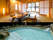 【離れ】★椿の荘-TSUBAKI-★ 他のお部屋と景色が違う為、リーズナブルでお得なお部屋♪