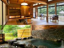 【離れ】■桜の荘-SAKURA-■ ひろ~いベランダでゆっくり景色をお楽しみ頂けるお部屋♪