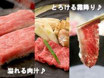 【村上牛カスタマイズ】石焼き♪しゃぶしゃぶ♪すき焼き♪あなたのお好みは?