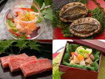 """◆鷹の巣館-special会席-◆料理長が厳選した""""珠玉の数々""""を、存分にお愉しみ下さい。"""