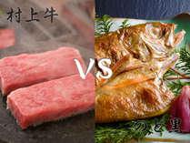 ◆食べ比べ会席◆実現しました♪夢の美食対決!≪やわらか村上牛 VS ふんわりのど黒≫