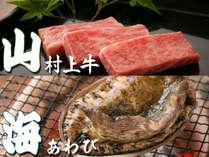 """◆グルメ会席◆村上牛♪アワビ♪新潟の""""山海のグルメ""""を心ゆくまで存分に!"""