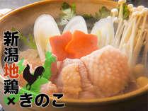 【秋の越後路グルメ】県内産きのこ中心&新潟地鶏とコラボさせ旨味を倍にした≪きのこ地鶏鍋≫