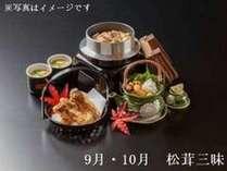 【9・10月超食べ放題☆松茸三昧】釜飯・天ぷら・土瓶蒸し・茶碗蒸しのバリエーションでお楽しみ下さい♪