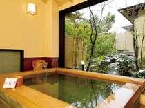 貸切風呂 【萬葉の湯】 冬