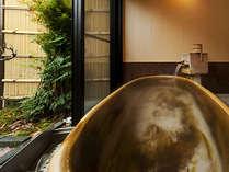 水仙の露天風呂