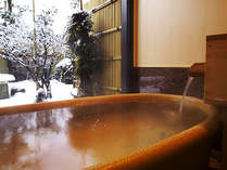 雪見露天~水仙