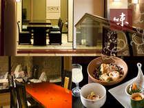お料理はお部屋もしくはお食事処にて。プライベート空間を大切にいたしております