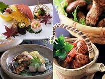 秋の懐石料理イメージ
