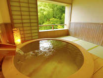 【展望檜風呂温泉付き】 和洋室スイート 50㎡/天望檜風呂 温泉