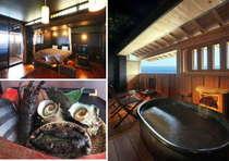 ◆海辺の夢物語。*°☆ 新渚感・プレミアムステイ~海の見える温泉・露天風呂付き特別室・・☆