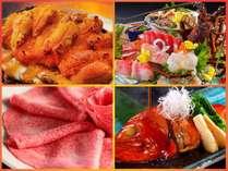 【じゃらん限定】ウニ美が付いた☆案内人版 豪華な少食 セレクト
