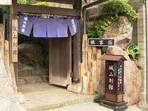 湯河原駅より徒歩3分。昔懐かしい歌舞伎調の木の門が目印です。