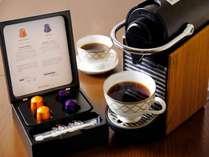 ネスプレッソマシン【無料】芳醇なコーヒーの香りでゆったりとしたひと時を♪