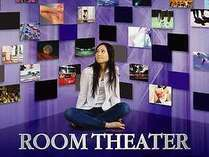 まるでお部屋が映画館!40型大型液晶TVで見放題! ★アパルームシアターカード付プラン(VOD付)★