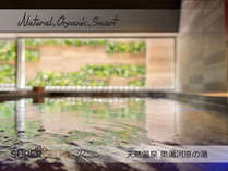 2019年10月26日グランドオープン*スーパーホテルPremier秋葉原 天然温泉 奥湯河原の湯