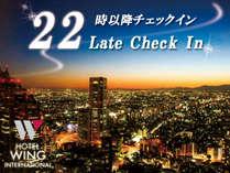 22時C/I(改)
