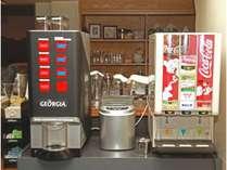 大好評!フリードリンクバー!ジュースもコーヒーもあります