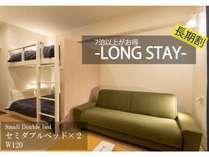 Longstay