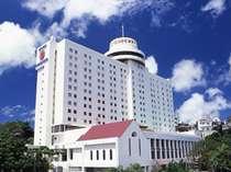 首里の丘に建つ白亜のシティホテル